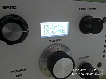 dsp_radio_021.jpg